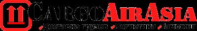Доставка груза из Китая в Россию